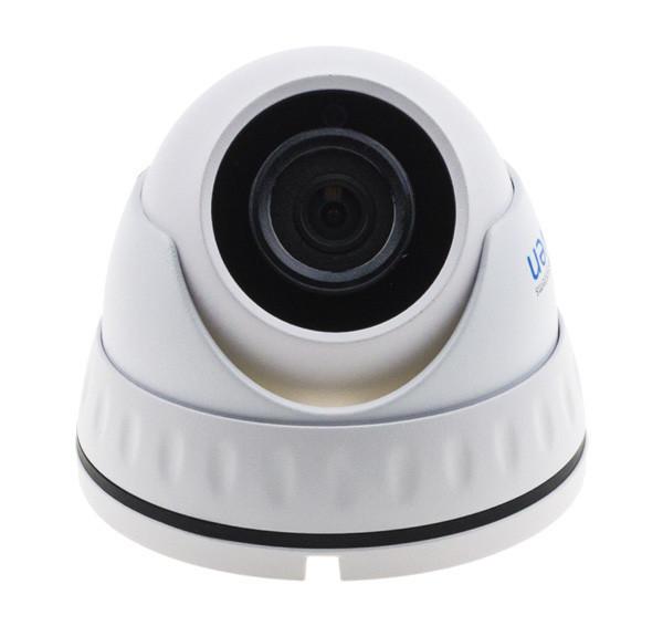 2 Мп купольна IP-відеокамера SEVEN IP-7212PA