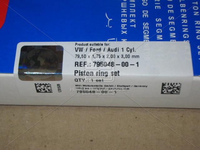 Кольца поршневые VAG 1 Cyl. 79,50 1,75 x 2,0 x 3,0 mm (пр-во SM), 795048-00-1