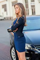 Стильно платье Bisou