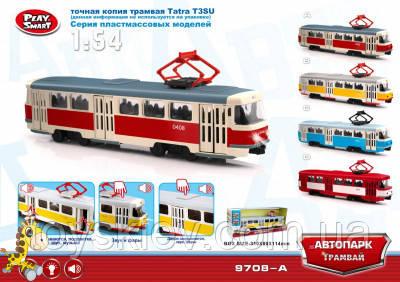 Трамвай инерционный Автопром батар.,свет,звук. 9708