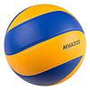 М'яч волейбольний Клеєний дублікат PU Mikasa MVA330 PU-1 жовтий з синім, помаранчевий з синім, фото 2