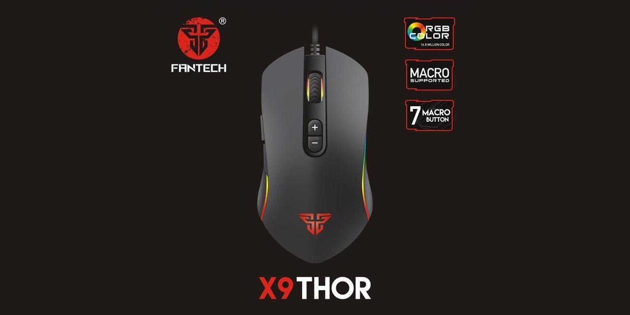 Игровая мышь FANTECH X9 THOR 7 кнопок, 4800 DPI, RGB