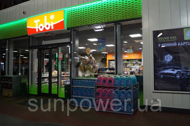 Освещение фирменных магазинов