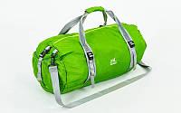 Сумка-рюкзак складная GA-1161 (салатовый)