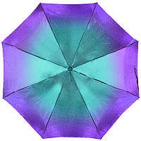 Автоматический женский зонт AVK 105-4 сиреневый хамелеон
