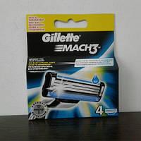 Кассеты мужские для бритья Gillette Mach 3 4 шт (  Жиллетт Мак 3 оригинал)  , фото 1