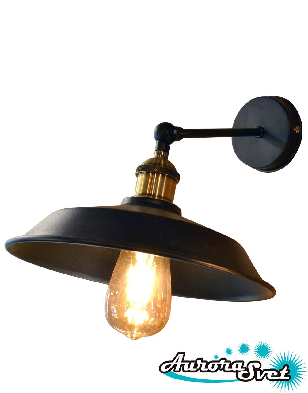 Бра настенная AuroraSvet loft 9300 чёрная. LED светильник бра. Светодиодный светильник бра.