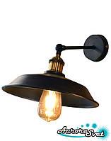 Бра настенная AuroraSvet loft 9300 чёрная. LED светильник бра. Светодиодный светильник бра., фото 1