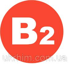 Витамин B2 (Рибофлавин) Синоним Веtаvitаm