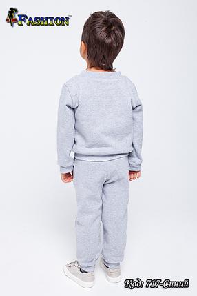Спортивный костюм с вышивкой мальчику Юный Патриот, фото 2