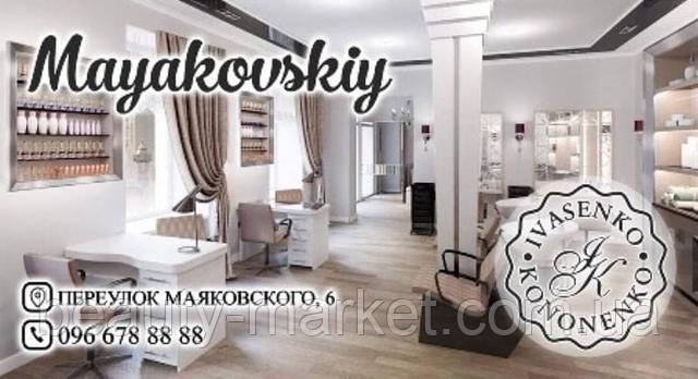 Салон красоты Mayakovskiy