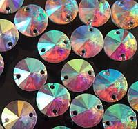 Стразы пришивные Риволи (круг) Crystal AB, 14 мм, акрил, фото 1