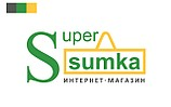 Интернет магазин SUPERSUMKA
