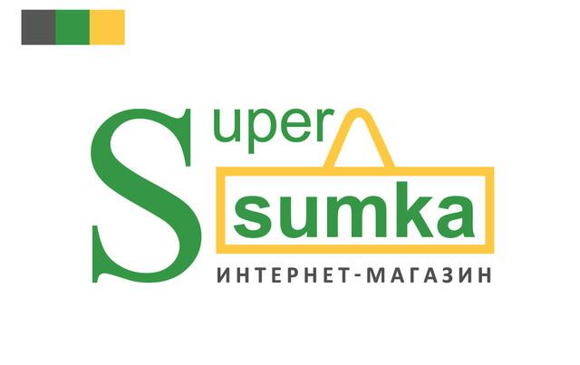 SUPERSUMKA интернет магазин