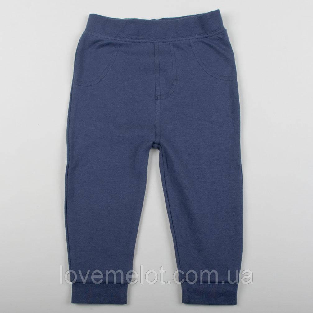 """Штаны спортивные штаны хлопковые для мальчика трикотажные """"Питер"""" синие на рост 80 и 86см"""