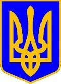 На державну службу №133/о
