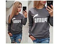 Свитшот женский Puma, разные цвета. Размеры: батал, норма., фото 1