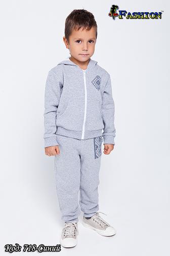 Дитячий спортивний костюм з вишивкою хлопчику Юний модник, р. 28,30