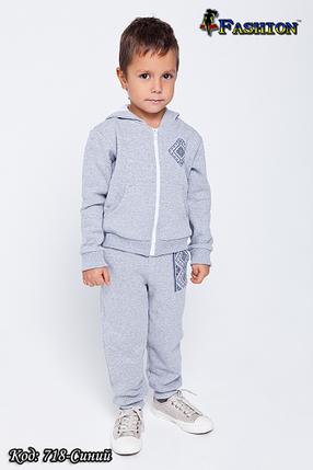 Дитячий спортивний костюм з вишивкою хлопчику Юний модник, р. 28,30, фото 2