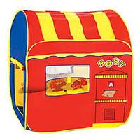 Палатка детская 8063 Почта