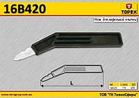 Нож для кафельной плитки L-170мм,  TOPEX  16B420