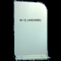 Зеркало фигурное маленькое М-12, фото 1