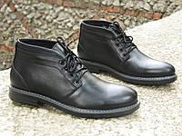 Ботиинки в категории ботинки мужские в Украине. Сравнить цены ... dfbd1f4114b55