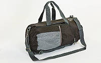 Сумка-рюкзак многофункциональная GA-2107 (черный)