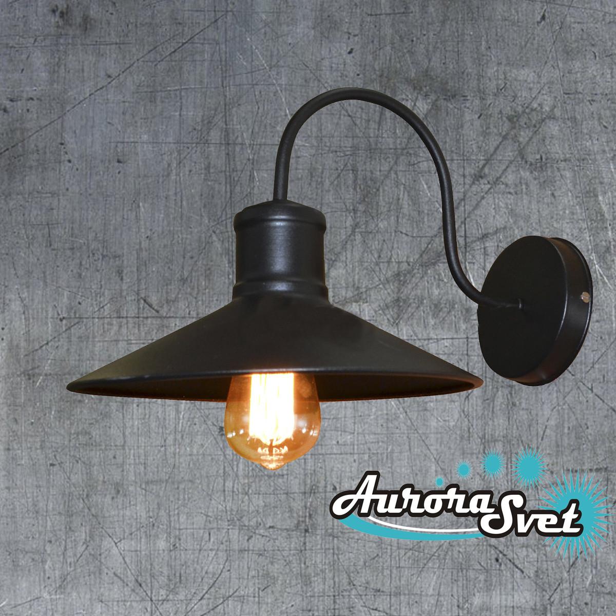 Бра настенная AuroraSvet loft 9400 чёрная.LED светильник бра. Светодиодный светильник бра.