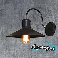 Бра настенная AuroraSvet loft 9400 чёрная.LED светильник бра. Светодиодный светильник бра., фото 1