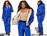 Женский стильный лыжный костюм с мехом , фото 1