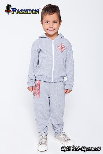 Детский спортивный костюм с вышивкой мальчику Юный модник