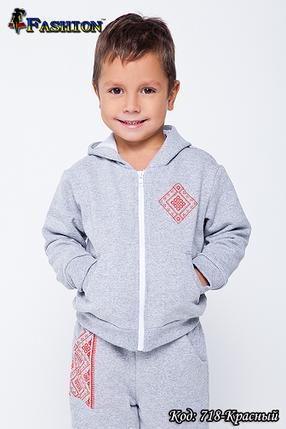 Детский спортивный костюм с вышивкой мальчику Юный модник, фото 2
