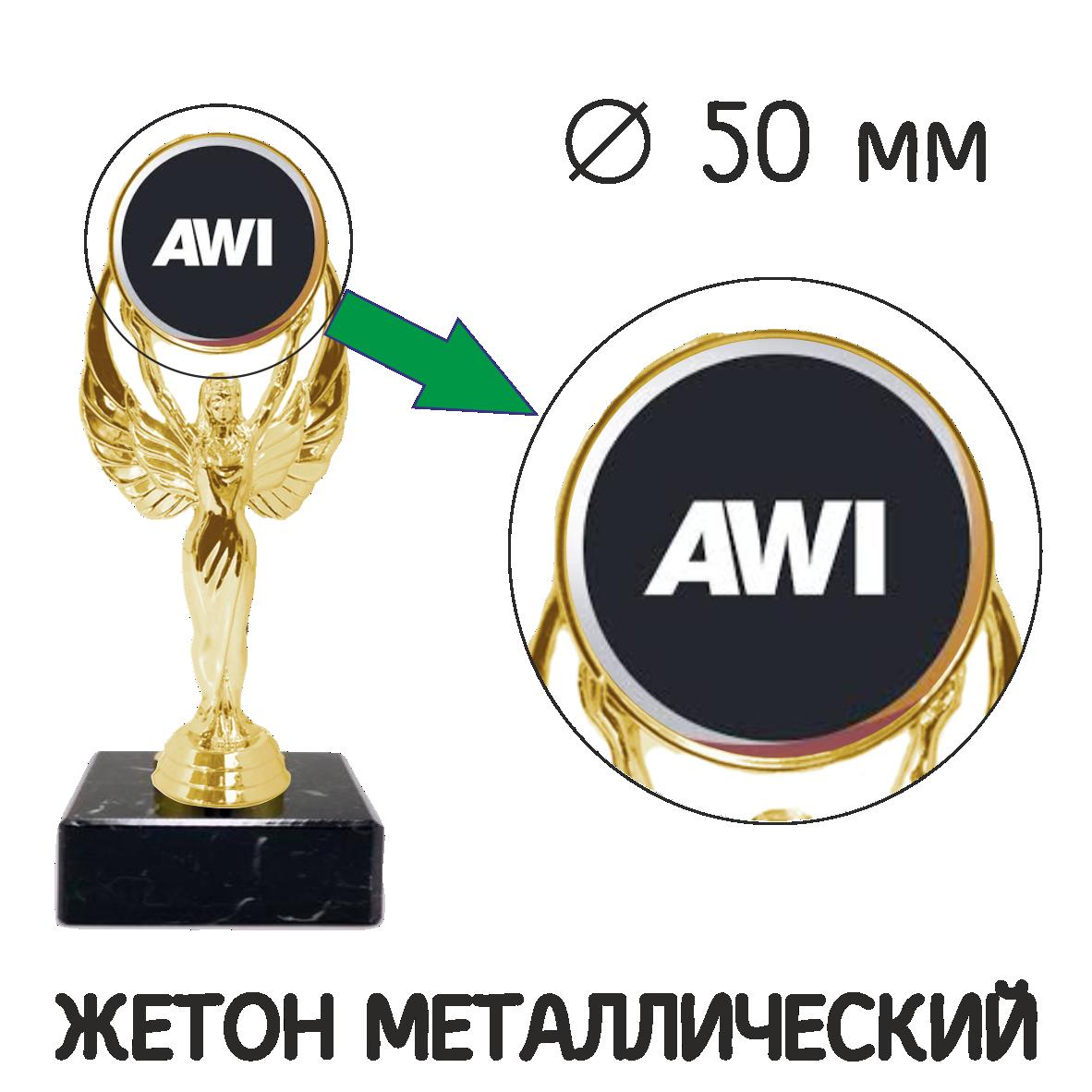Жетон металлический д.50 мм.