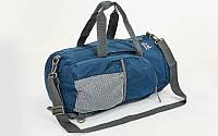 Сумка-рюкзак многофункциональная GA-2107 (синий)