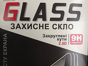 Защитное стекло iPad Mini 2