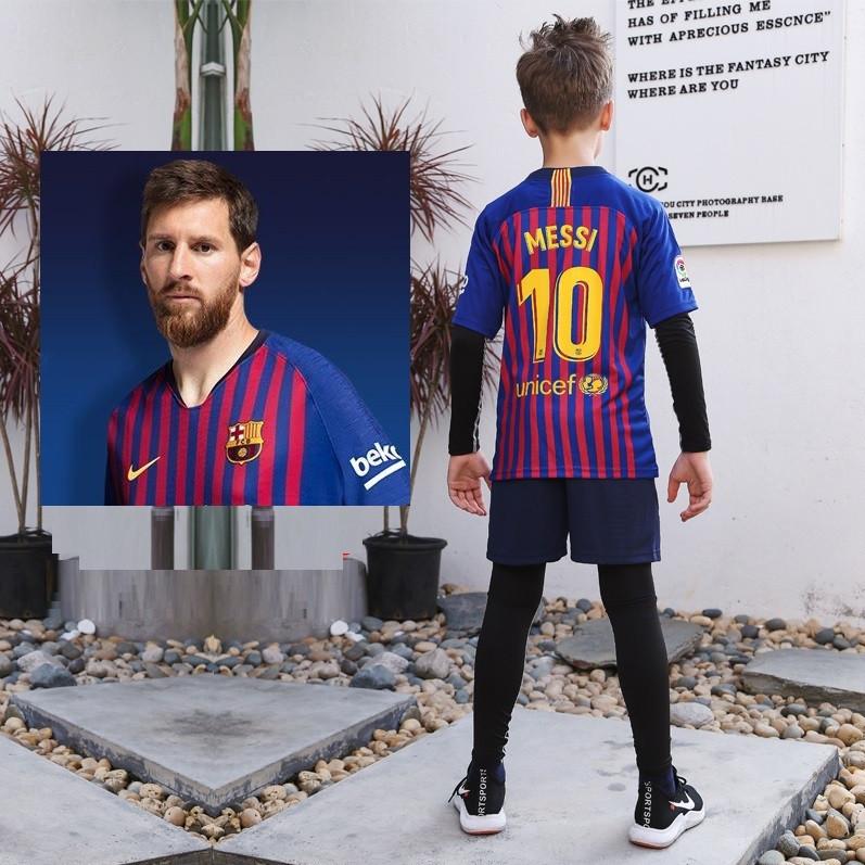 Детская футбольная форма Барселона (№10 Месси)