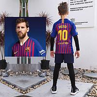 Детская футбольная форма Барселона (№10 Месси), фото 1