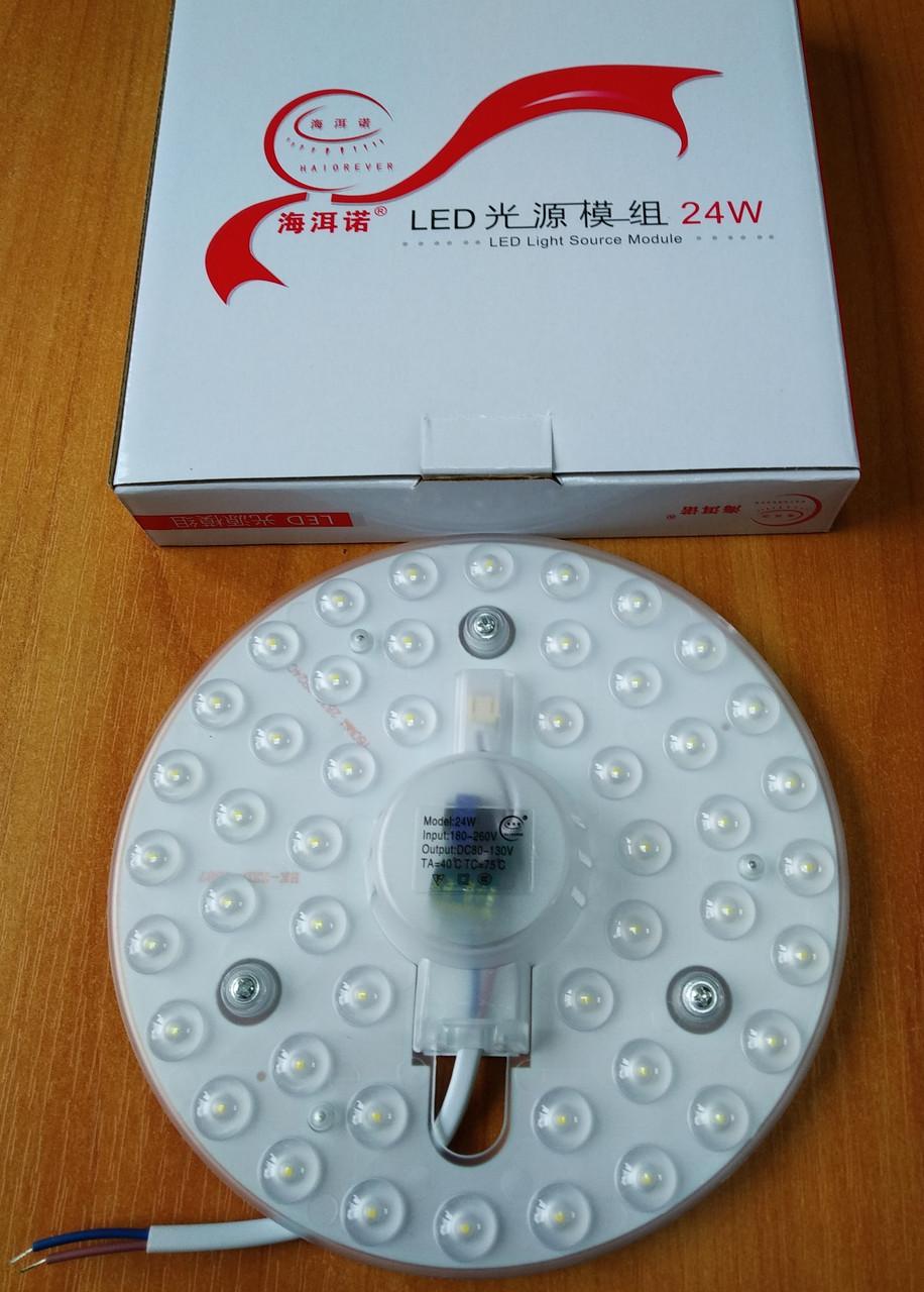 Светодиодный led светильник полу герметичный 24вт 6000К.