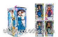 Кукла принцесса Эльза, Анна Frozen Холодное сердце набор 4 куклы