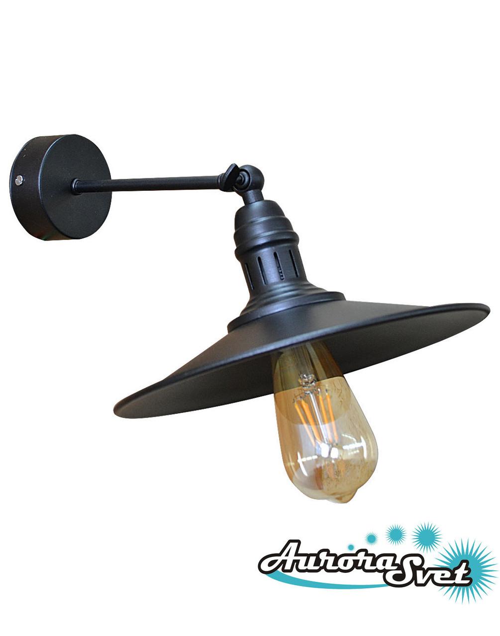 Бра настенная AuroraSvet loft 9500 чёрная.LED светильник бра. Светодиодный светильник бра.