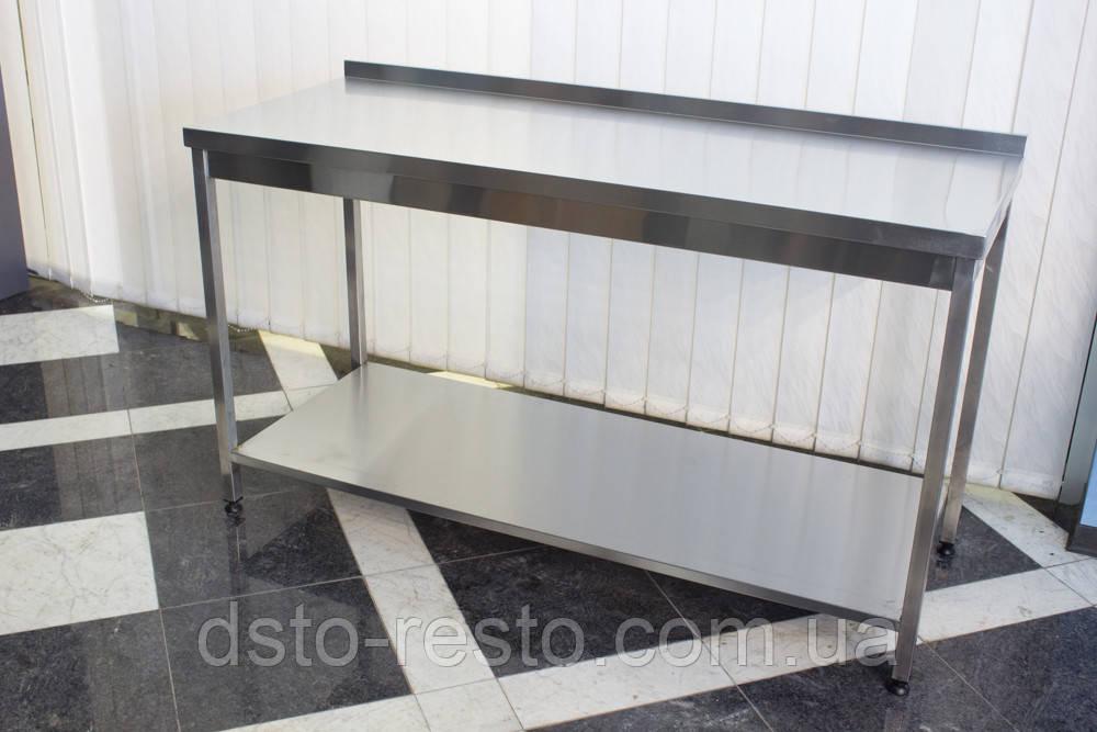 Стол с полкой кухонный 1500/700/850 мм