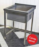 Ванна моечная односекционная 500/500/850 мм, фото 1