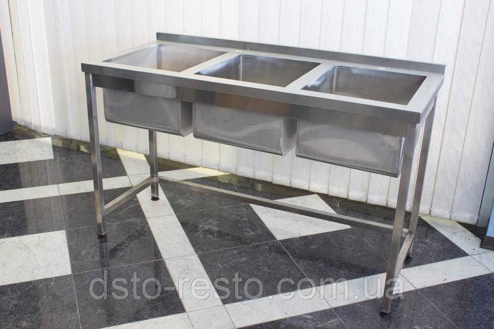 Ванна моечная 3-х секционая 1500/600/850 мм