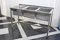Ванна моечная 3-х секционая 1500/600/850 мм, фото 1