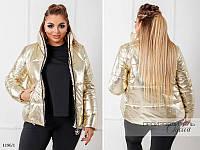 Куртка короткая с карманами на змейке плащевка 48-50,52-54,56, фото 1