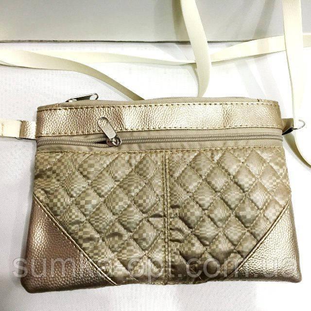 Стеганные женские клатчи-сумочки на 2 отдел. (бронза)17*24см