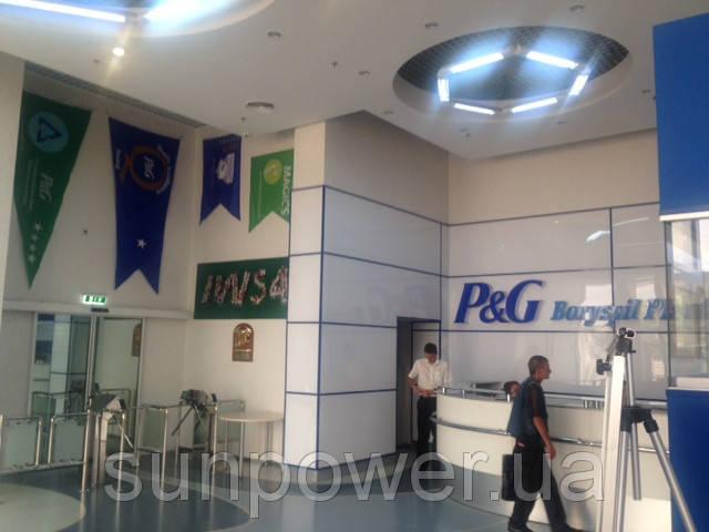 Завод Procter&Gamble