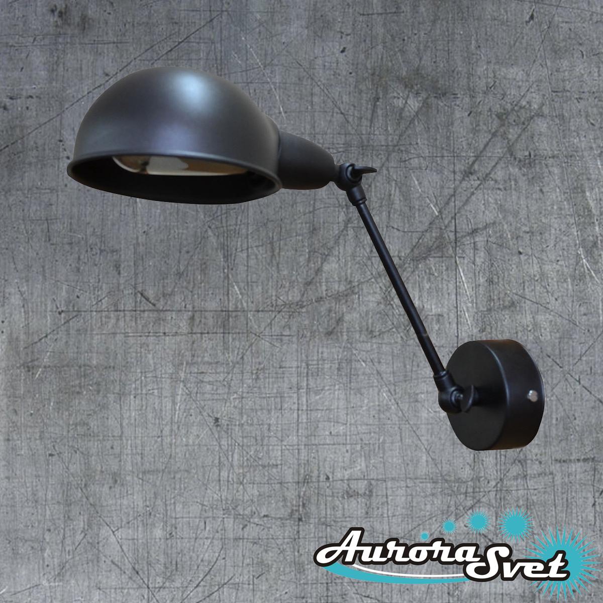 Бра настенная AuroraSvet loft 9600 чёрная.LED светильник бра. Светодиодный светильник бра.