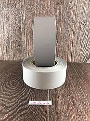 Светоотражающая лента, СУПЕР СВЕТИТСЯ, 50 мм 100 м